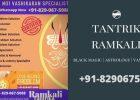 Tantrik in Hyderabad